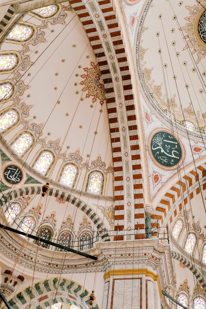 Doa Qunut Artinya Lafaz Arab Latin dan Terjemah